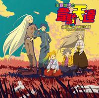 ハイレゾ/TVアニメ「平穏世代の韋駄天達」オリジナル・サウンドトラック/出羽良彰