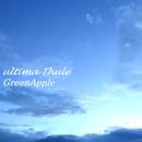 ultima Thule/GreenApple
