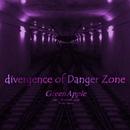 divergence of Danger Zone/GreenApple