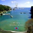 音 -Standing Day-/コバタイサオ