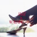 ジャズの歩き方 ージャズはウォーキングー/Various Artists