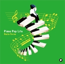Piano Pop Life/Rails-Tereo