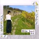 Elfin Land/昂史-takashi-