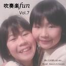 吹奏楽fun-Vol.7/吹奏楽funウインドオーケストラ