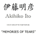 MEMORIES OF TEARS/伊藤明彦