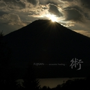 "FUJISAN acoustic healing ""術""/B.B.Breeze By Bossa"