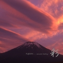 "FUJISAN acoustic healing ""彩""/B.B.Breeze By Bossa"