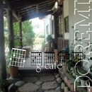 g-cafe どれみ/Grace of The Earth