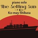 The Setting Sun/柴田光明