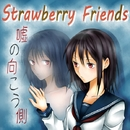 嘘の向こう側/Strawberry Friends