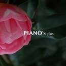 PIANO's plus ~ GHIBLI MUSIC (jazzy)/worldwide music ave.