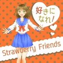 好きになれ!/Strawberry Friends
