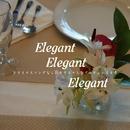"""クリスマスソングなしでクリスマスをプロデュースする """"Elegant Elegant Elegant""""/Various Artists"""