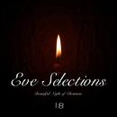 """クリスマスの美しい夜 """"イブ・セレクション"""" (Piano Jazz)/Various Artists"""