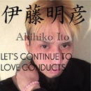 LET'S CONTINUE TO LOVE CONDUCTS/伊藤明彦