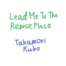Lead Me To The Repose Place/久保隆盛