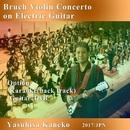 ブルッフ ヴァイオリン協奏曲 On E.Guitar/金子泰久