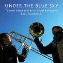 UNDER THE BLUE SKY/篠崎卓美&黒金寛行