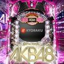 「ぱちんこAKB48」 BGM/ぱちんこAKB48