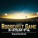 TBS系 日曜劇場「ルーズヴェルト・ゲーム」オリジナル・サウンドトラック/ルーズヴェルト・ゲーム