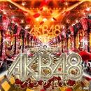 「ぱちんこ AKB48 バラの儀式」オリジナルBGM/ぱちんこ AKB48 バラの儀式