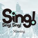 Missing/堂本椋太 produced by Toshiaki Otsubo