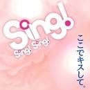 ここでキスして。/吉原茉依香 produced by Masanori Shimada