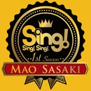 Sing! Sing! Sing! ~1st Season Winner's Album~/佐々木 真央