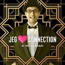 AI WO KUDASAI/JEG Connection