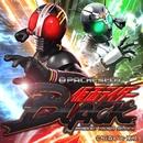 ぱちスロ 仮面ライダーBLACK/RIDER CHIPS