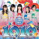 1010~とと~(通常盤)/つりビット