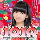 1010~とと~(聞間彩Ver.)/つりビット