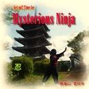 Mysterious Ninja/T.Suse