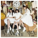 星フルWISH/Task have Fun