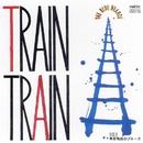 TRAIN-TRAIN(オリジナル・バージョン)/THE BLUE HEARTS