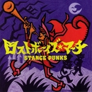 ロストボーイズ★マーチ/STANCE PUNKS