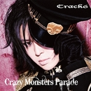 Crazy Monsters Parade/Crack6