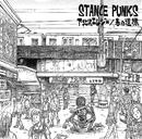 下北沢エレジー / 春の道標/STANCE PUNKS