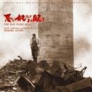 黒沢明 「悪い奴ほどよく眠る」 サウンドトラック/佐藤勝
