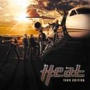 H.E.A.T (TOUR EDITION)/H.E.A.T