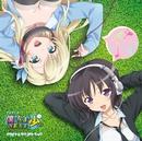 TVアニメ「僕は友達が少ないNEXT」オリジナルサウンドトラック/Tom-H@ck
