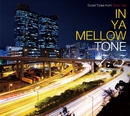 IN YA MELLOW TONE 7.5/Various Artists
