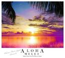 ALOHA MELE 3/Various Artists