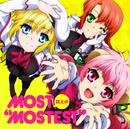 """TVアニメ「星刻の竜騎士」エンディングテーマ「MOST以上の"""" MOSTEST """"」/Various Artists"""
