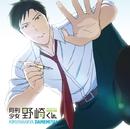 TVアニメ「月刊少女野崎くん」オープニングテーマ「君じゃなきゃダメみたい」/オーイシマサヨシ
