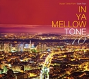 In Ya Mellow Tone 10/Various Artists