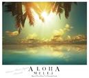 ALOHA MELE 5/Various Artists