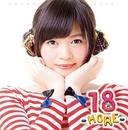 18 -MORE-/鈴木このみ
