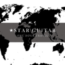 One Hour Travel/★STAR GUiTAR