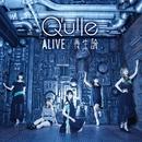 ALIVE / 再生論/Q'ulle